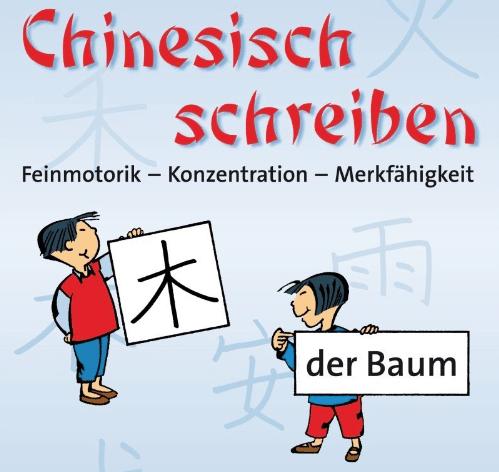 chinesisch schreiben, Feinmotorik, Aufmerksamkeit, visuelle Wahrnehmung, Legasthenie, Dyskalkulie, Buchtipp